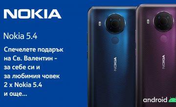 Спечелете два смартфона Nokia 5.4, един Nokia 3.4 и слушалки Nokia Power Buds