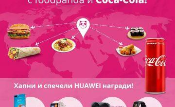 Спечелете смартфон, смарт часовници, слушалки и гривни Huawei