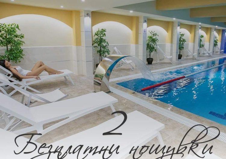 Спечелете почивка за двама в AquaSun hotel and Spa, Сандански