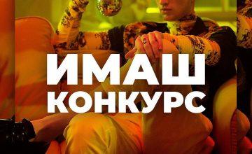 Спечелете ваучери за дрехи на стойност 400 лв. от Answear.bg