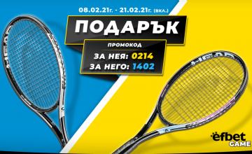 Спечелете 28 тенис ракети HEAD