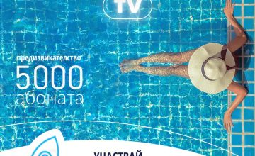 Спечелете СПА уикенд за двама и 24 ваучера за пазаруване в Ozone.bg