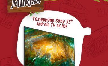 """Спечелете телевизор Sony Android 55"""" и кутии с Milkiss softcakes"""