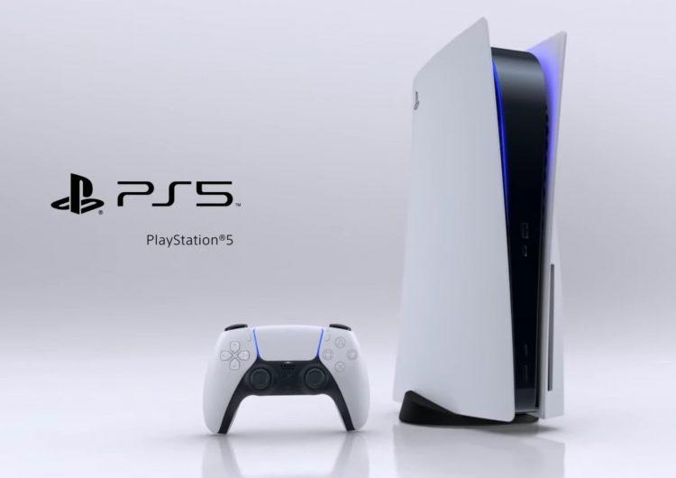 Спечелете PlayStation 5 и ваучери по 50 лв. за ShopSector