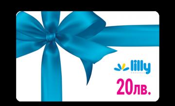 Спечелете 30 подаръчни ваучера на стойност 20 лева за пазаруване в Lilly Drogerie от Schauma и Palette