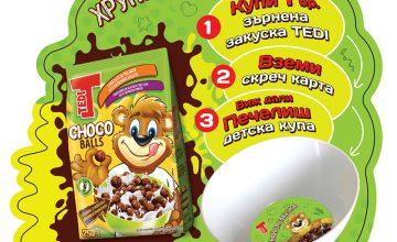 Спечелете над 8 000 детски купички Tedi