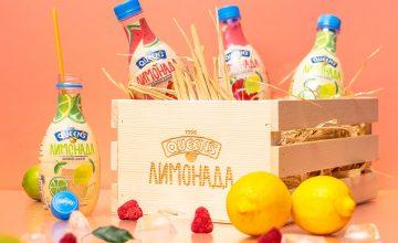 Спечелете подаръчни щайги с лимонади от Queen's