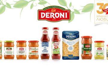 Спечелете всеки ден комплект продукти от Deroni