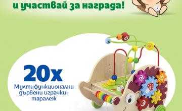 Спечелете 20 мултифункционални дървени играчки за дърпане-таралеж VIGA