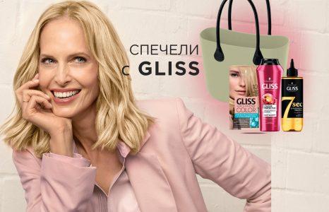 Спечелете дамски чанти obag или подаръчни кутии 7sec с Gliss