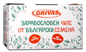Спечелете 10 кашона със здравословен чипс Grivas