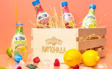 Спечелете 3 броя Queen's подаръчни щайги с лимонади