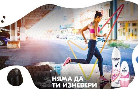 Спечелете ваучери за велосипед и 100 ваучера по 50 лв. за Sport Depot
