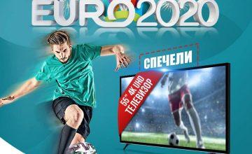 Спечелете 10 чудесни 4К UHD 55 inch телевизора