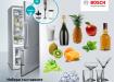 Спечелете 26 пасатора ErgoMixx от Bosch