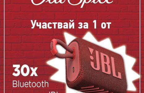 Спечелете 30 Bluetooth колонки JBL GO 3 RED