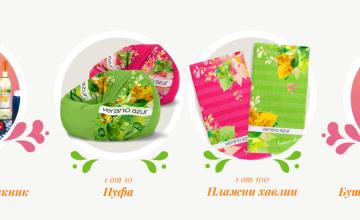 Спечелете 10 кошници за пикник, 10 пуфа, 100 плажни хавлии и 100 бутилки Verazno Azur