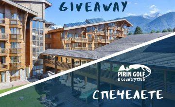 Спечелете почивка в Pirin Golf Hotel & SPA