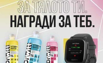 Спечелете 6 броя Smartwatch Garmin, модел VenuSq HR