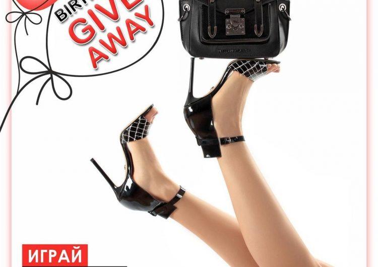 Спечелете чанта или обувки по избор от Massimo Zardi