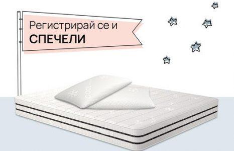 Спечелете матрак по избор или една от 30 премиум възглавници с марката isleep
