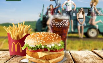 Спечелете вкусни награди от McDonald's