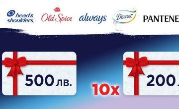 Спечелете подаръчни карти GiftCard за 500 и 200 лв. от МЕТРО