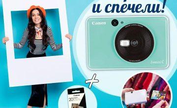 Спечелете фотоапарат Canon Zoemini C в цвят ментово зелено