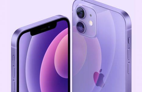 Спечелете 3 смартфона iPhone 12 и 3 смартфона Samsung Galaxy S21
