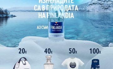 Спечелете термочанти, стъклени гарафи, тениски и чорапи от Finlandia