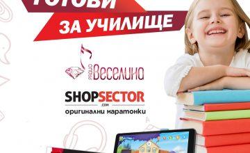 Спечелете таблет Lenovo и 3 ваучера по 50 лв. от ShopSector