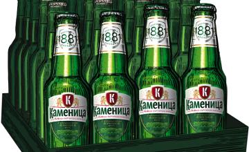 Kamenitza черпи с бира всеки станал татко през 2021 година